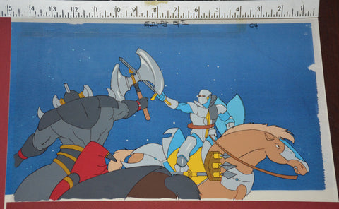 "Original production cel -""King Arthur""- by Golden Films 301 SIZE 14.25"" x 9"""