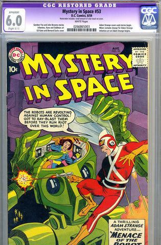 Mystery In Space #53   CGC graded 6.0 - SOLD!