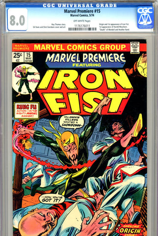 Marvel Premiere #15 CGC graded 8.0 origin and first Iron Fist - SOLD!