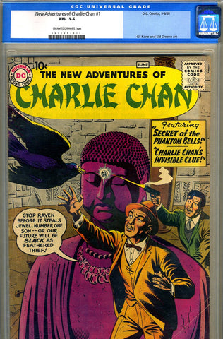 New Adventures of Charlie Chan #1   CGC graded 5.5 - SOLD