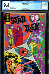 Star Trek #30 CGC graded 9.4 - psychedelic cover