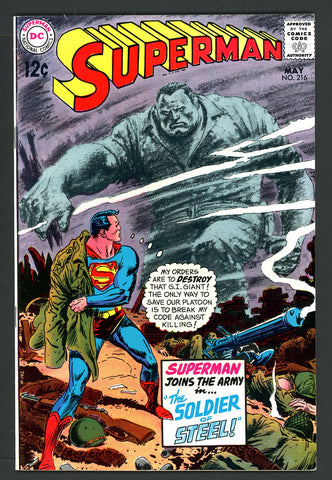 Superman #216   VF/NEAR MINT   1969