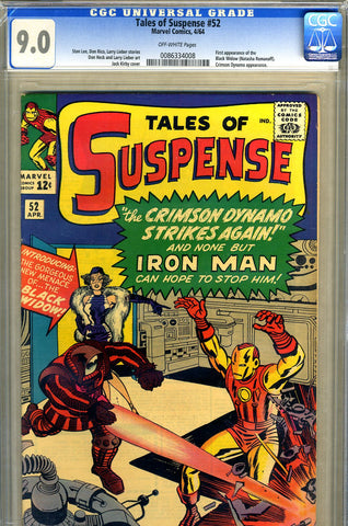 Tales of Suspense #52   CGC graded 9.0 - SOLD