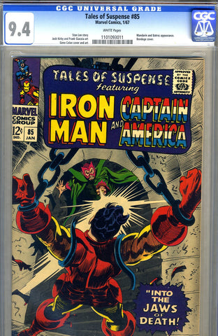 Tales of Suspense #85   CGC graded 9.4 - SOLD