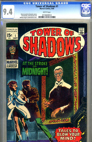 Tower of Shadows #1   CGC graded 9.4 - SOLD!