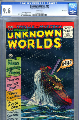 Unknown Worlds #47   CGC graded 9.6 - SOLD