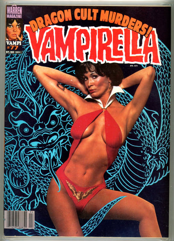 Vampirella #077 CGC graded 9.6 - white pages  SOLD!