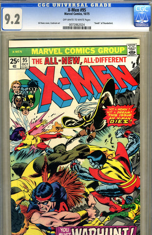 X-Men #095   CGC graded 9.2 - SOLD