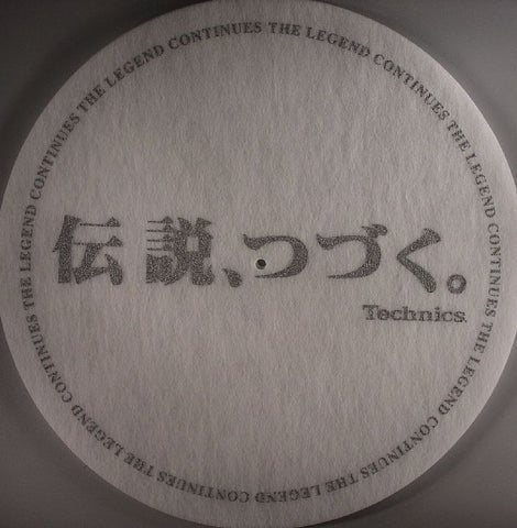 Technics Japan White Slipmats