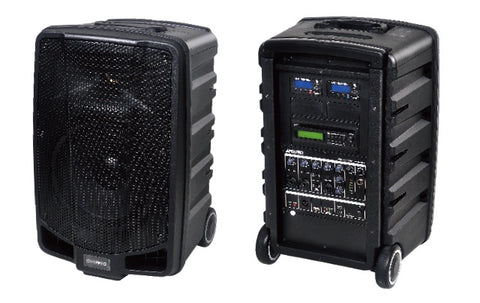 HIRE Chiayo Apex Pro - Portable Wireless Mixer PA System