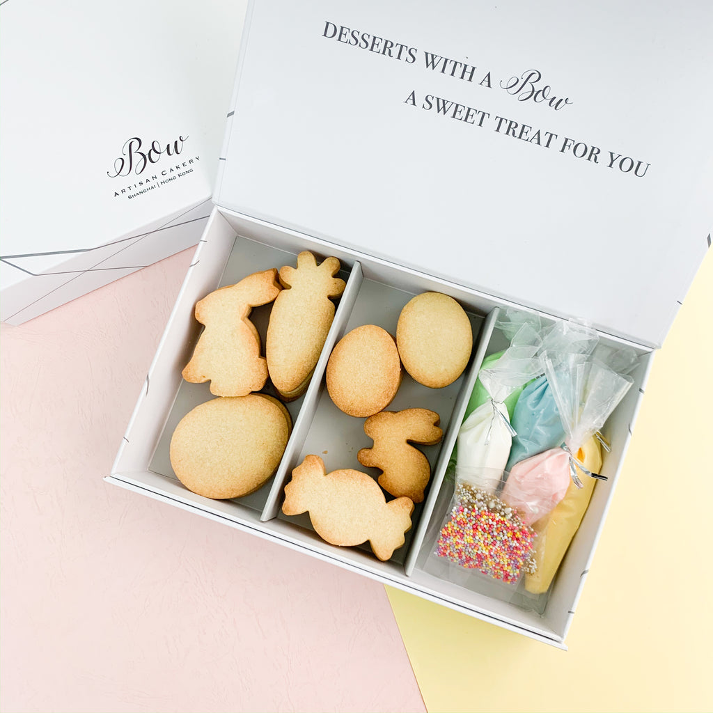 Easter Cookie D.I.Y. Set | Lazy Baking Studio | BakeAtHome | Hong Kong