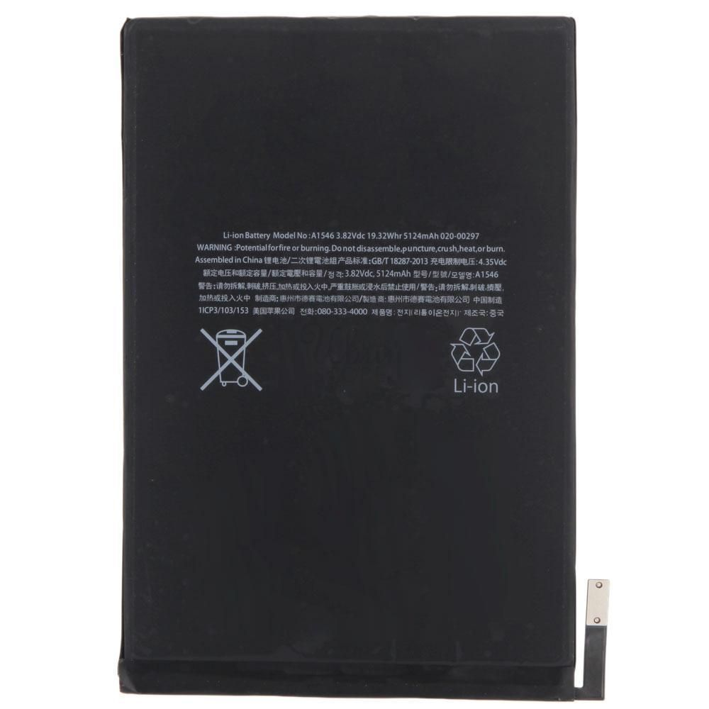 iPad Mini 4 Battery Replacement Part