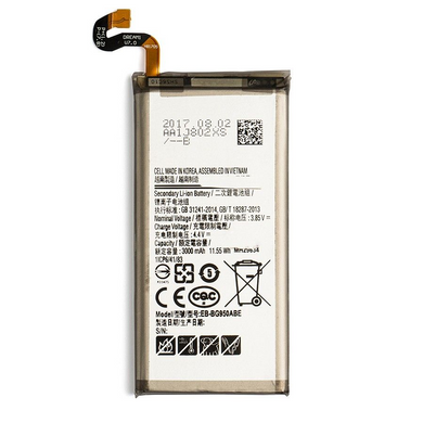 Samsung S8 Battery Replacement Part (NO LOGO)