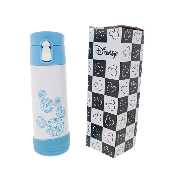 Disney Insulated Water Bottle (500ml)