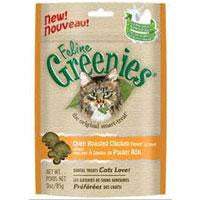 GREENIES Feline Chicken Formula Dental Treats