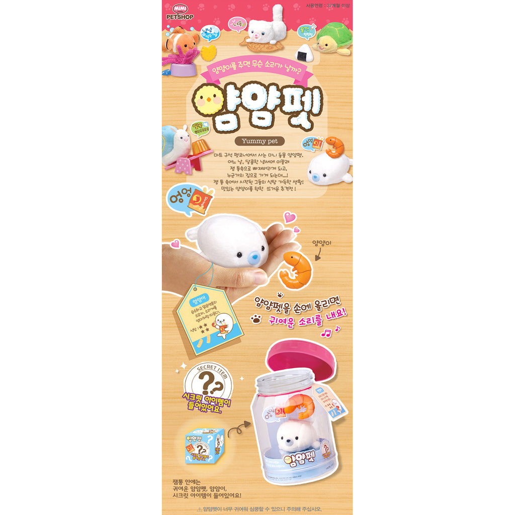 Mimi World Pet Shop Yummy Pet - Seal
