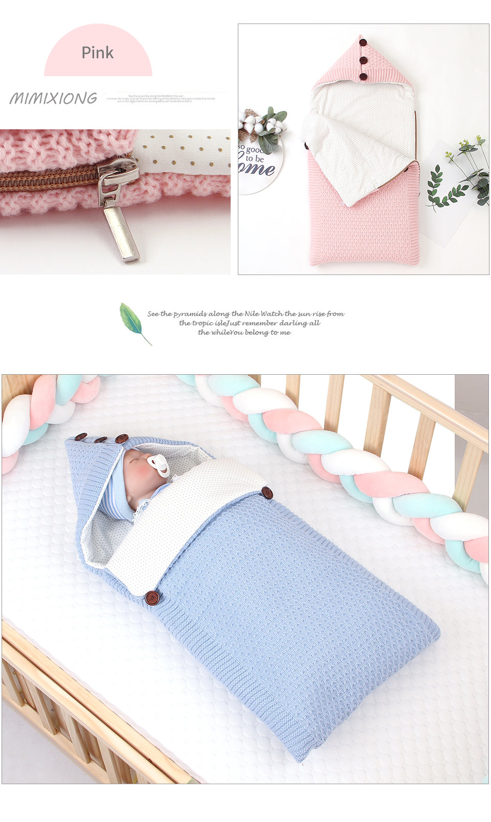 baby sleeping bag price