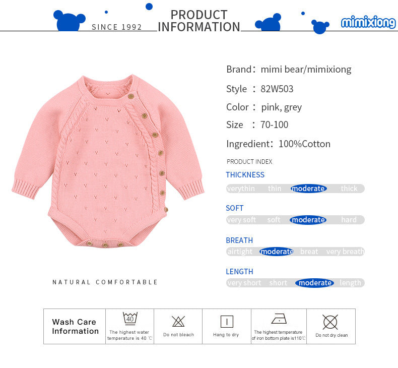 where to get baby clothes