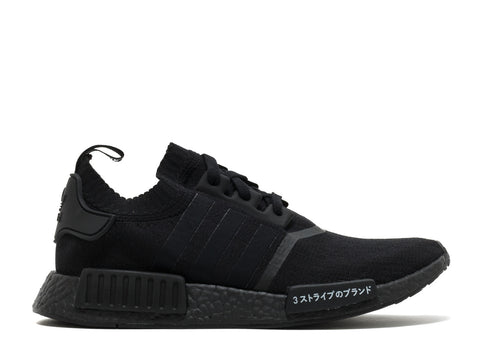 "Adidas NMD R1 PK Triple Black ""Japan"""