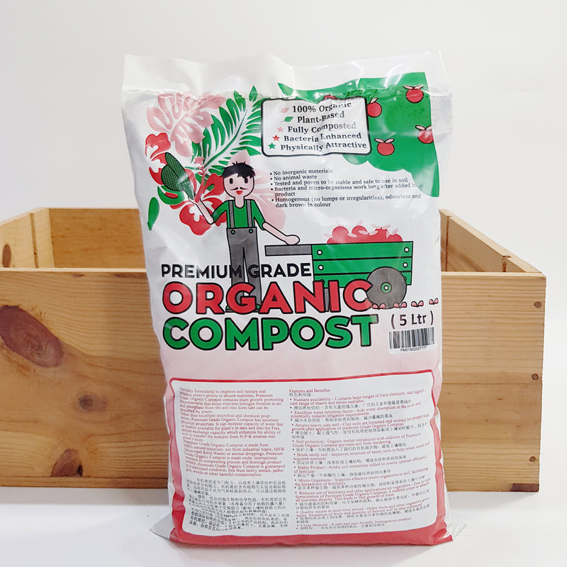 premium organic compost gardening supplies singapore
