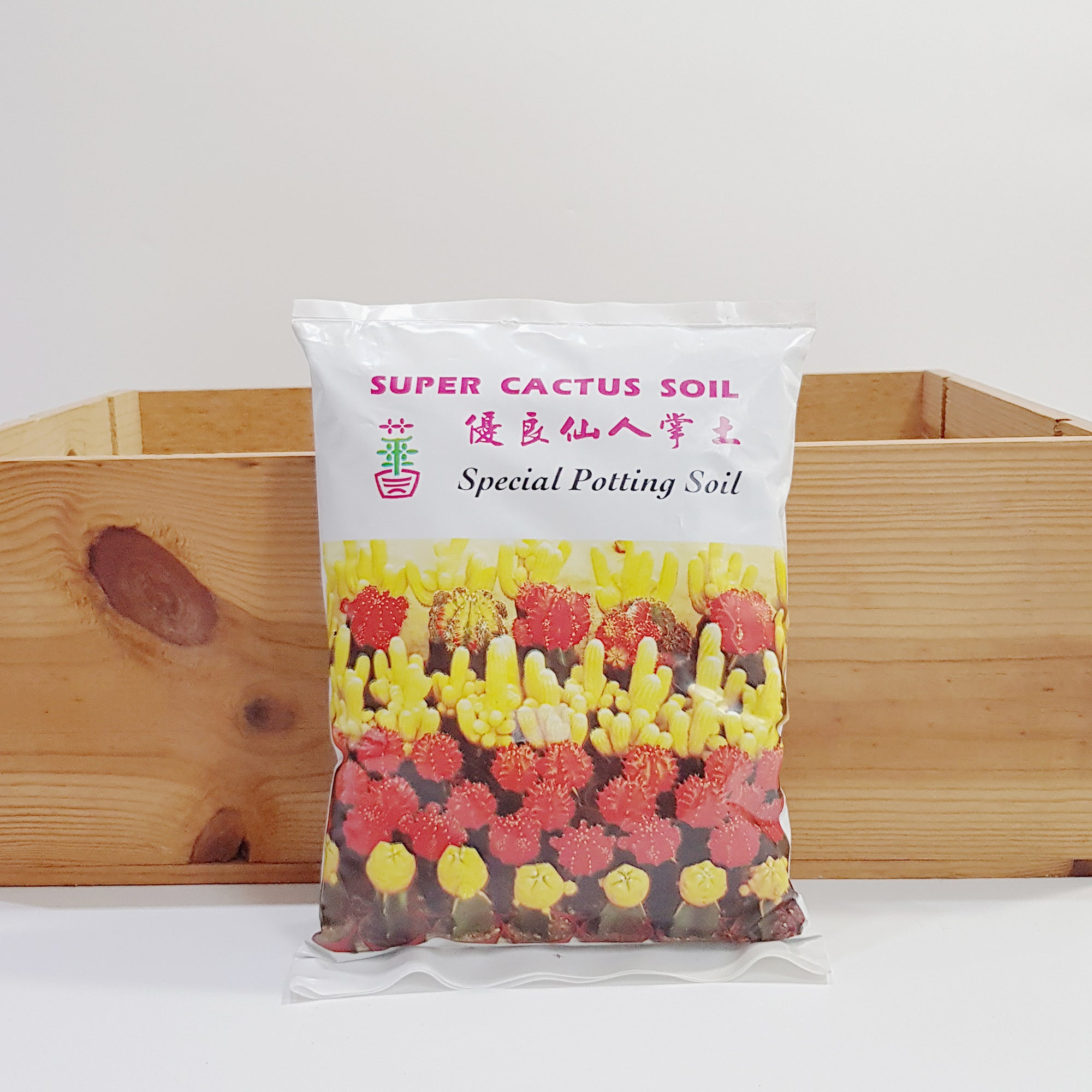 cactus soil gardening supplies singapore
