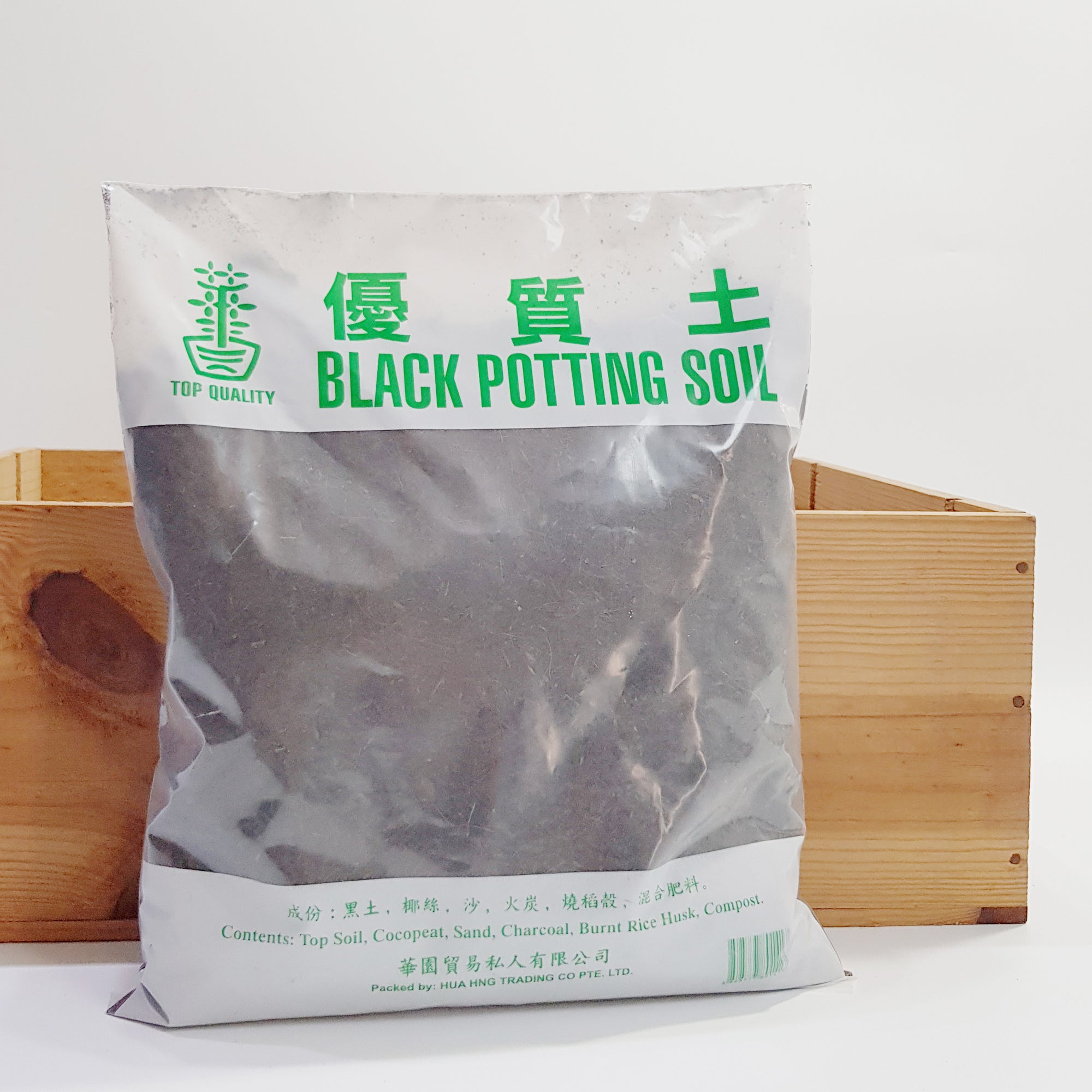 black potting soil gardening supplies singapore