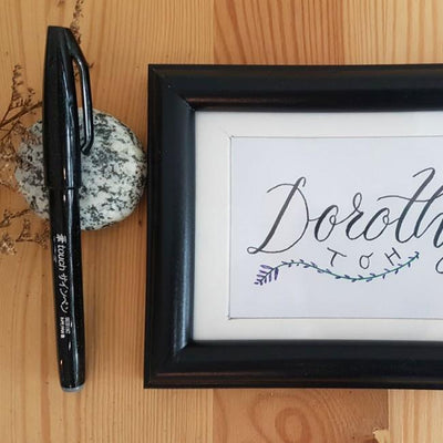 Virtual Zoom Corporate Basic Calligraphy Workshop Singapore Design Your Own Name