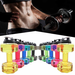 New 2.5L creative dumbbell shaped sports bottle