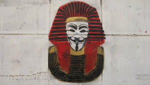 The 2Vth Anonymous Pharaoh by Marwan Shahin