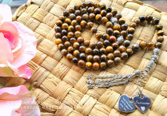 Tigers-eye Gemstones-PersonalizedTasbihs4u