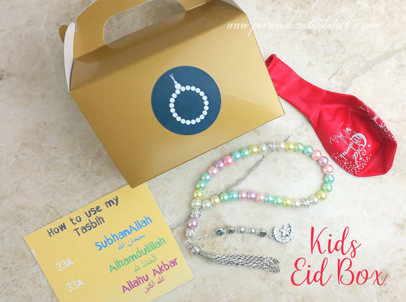 Kids Eid Box