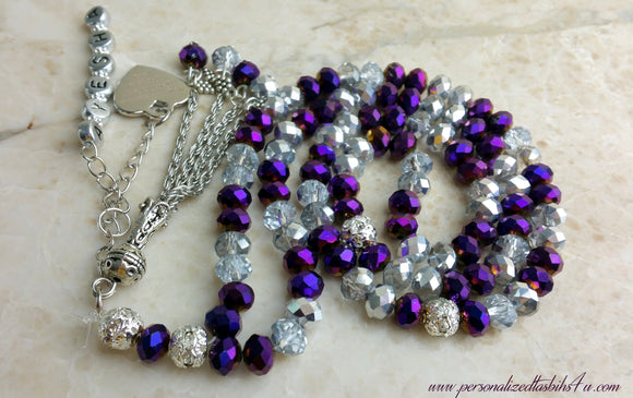 Metallic Purple & Silver-PersonalizedTasbihs4u