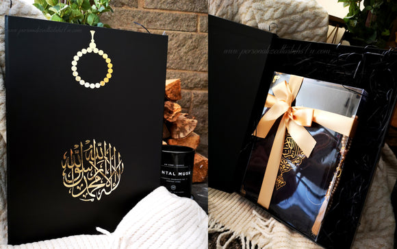 The Quran and Tasbih Hamper