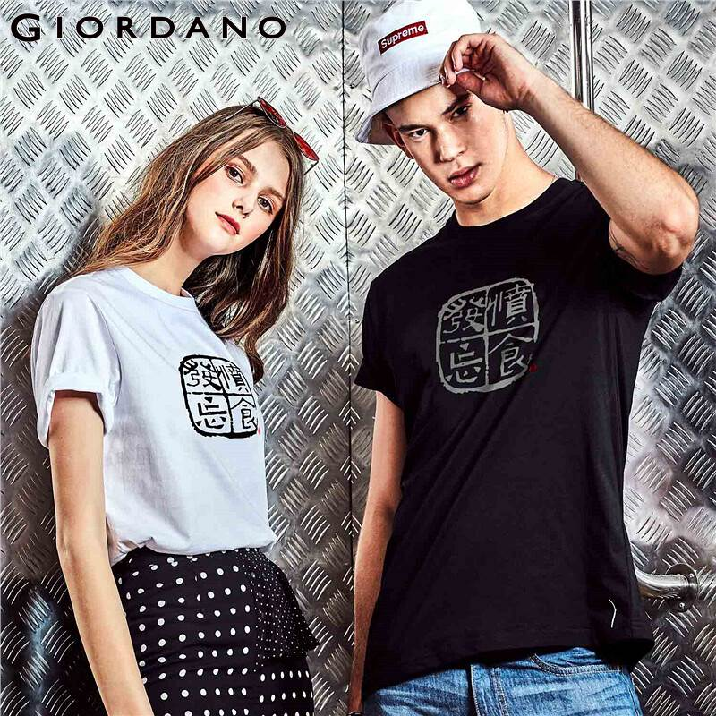 Giordano Men Cool T-shirts Men Pure Cotton Printed Chinese Feeling Tshirts Man Calligraphy Camiseta Hombre Verano