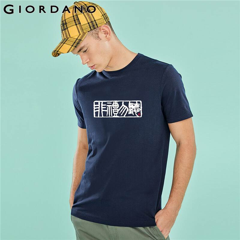 Giordano Men T-shirt Mens Calligraphy Stylish Printing Multi Color 100% Cotton Summer Camiseta Hombre Manga Corta