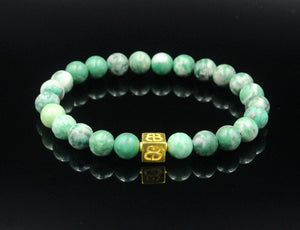 Qinghai Jade and Gold