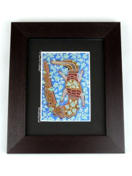 Print Crocodile Ginga Small Framed