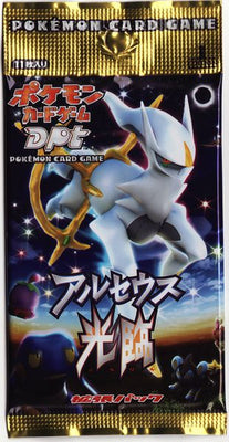 DPt4 Advent of Arceus Non Holo