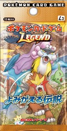 L2 Revived Legends Reversed Holo