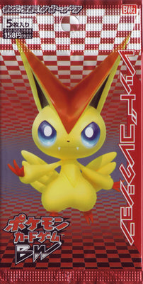 BW2 Red Collection Holo