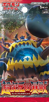 SM4A Ultradimensional Beasts Non Holo