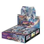 SM Booster Packs
