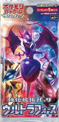 SM5+ Ultra Force Reverse Holo