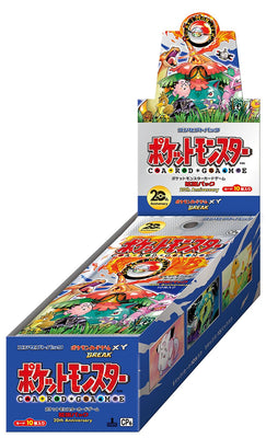 XY Booster Packs