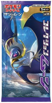 SM1 Collection Moon Booster Pack