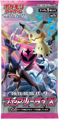 SM7b Fairy Rise Booster Pack