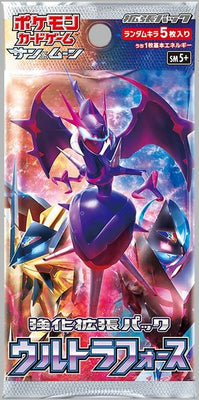 SM5+ Ultra Force Booster Pack