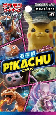 Great Detective Pikachu Booster Pack