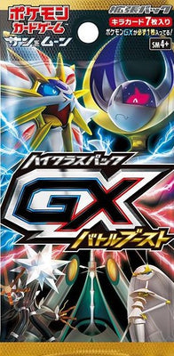 SM4+ GX Battle Boost Booster Pack