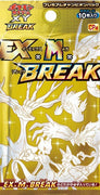XY CP4 Premium Champion Booster Pack